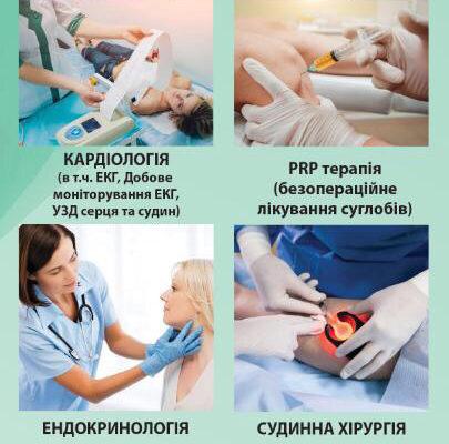 УЗД судин шиї